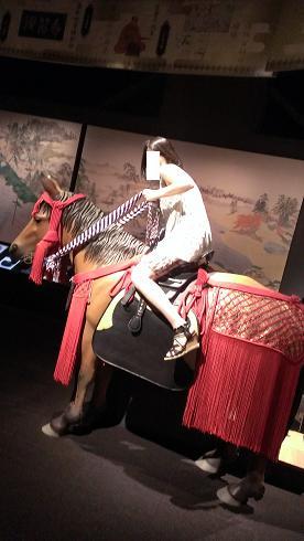 熊本旅行:湧々座 馬