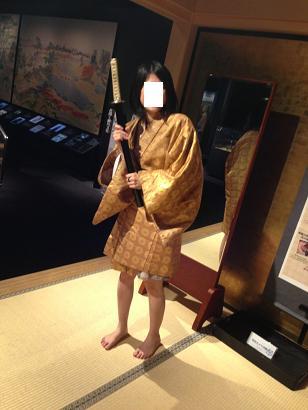 熊本旅行:湧々座 着物