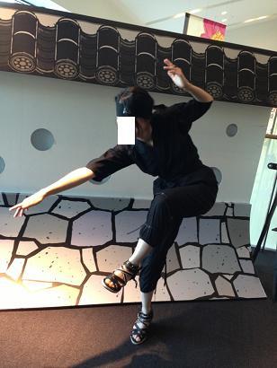 熊本旅行:湧々座 忍者2