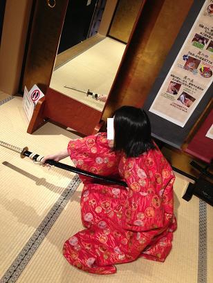 熊本旅行:湧々座 着物 切腹