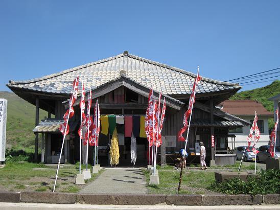 熊本旅行:阿蘇山火口観光 阿蘇山上神社