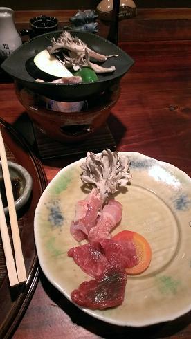 熊本旅行:黒川温泉 いこい旅館 夕食3