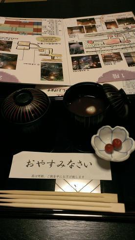 熊本旅行:黒川温泉 いこい旅館 ぜんざい