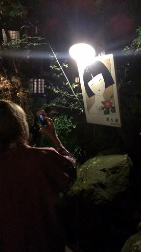 熊本旅行:黒川温泉 いこい旅館 看板 夜