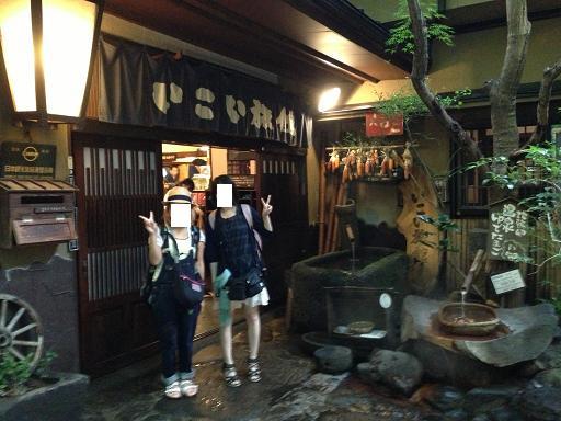 熊本旅行:黒川温泉 いこい旅館 玄関