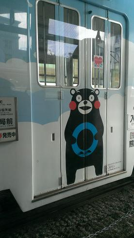 熊本旅行:熊本駅 路面電車JPG