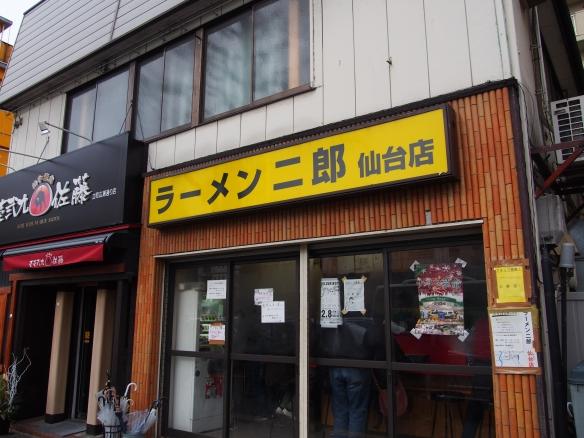 仙台_131221