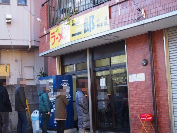 中山駅前_131229