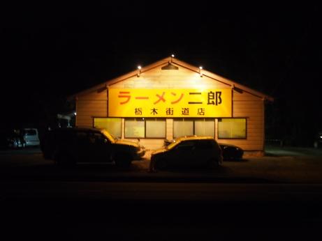 140103_栃木街道
