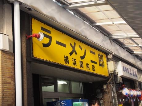 横浜関内_140112