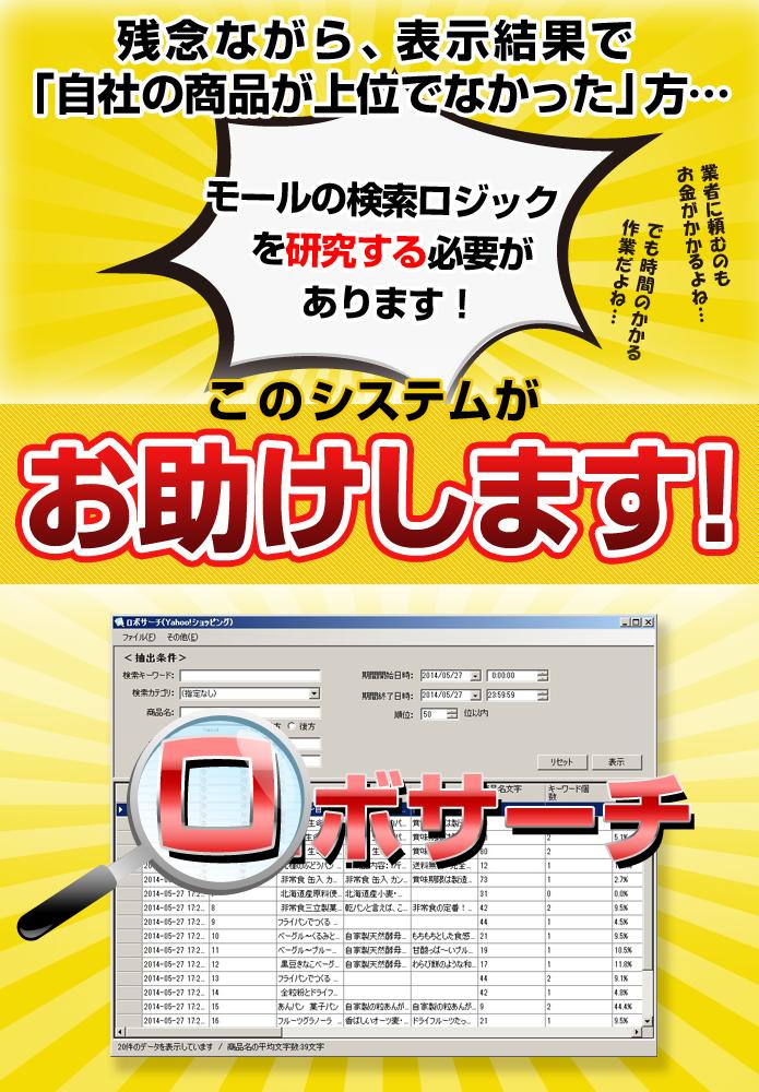 rs2_new.jpg