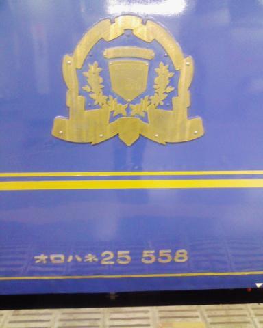 20071123170022