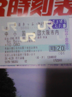 20080506190056