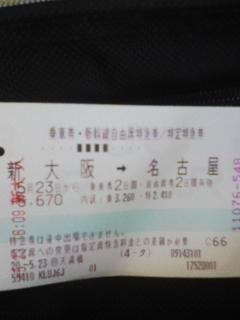 20080523162102