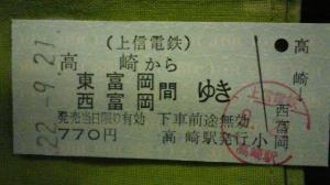 20100921123635