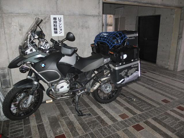DSCF0932.jpg