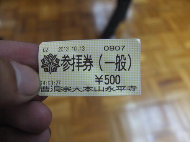 DSCF2558.jpg