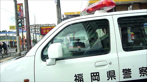 131228 福岡県警い