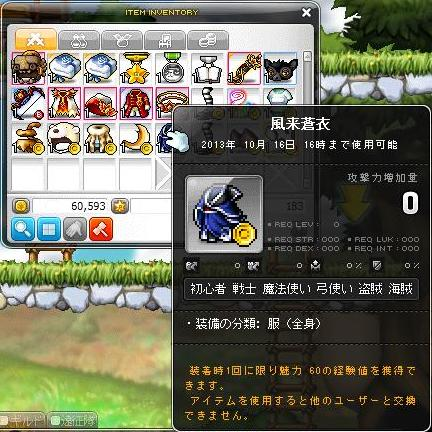 Maple130901_165126.jpg