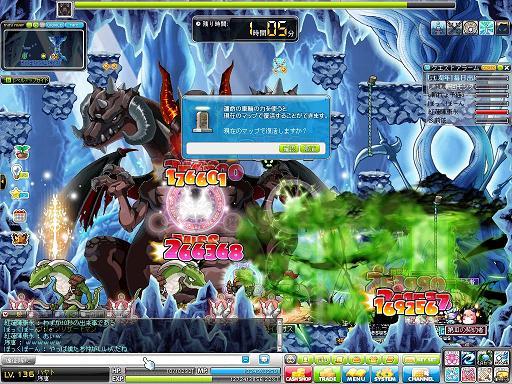 Maple130912_001441.jpg