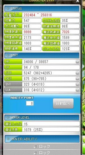2014011103525938a.jpg