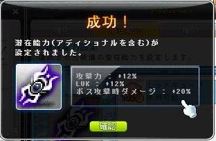 Maple140112_231637.jpg
