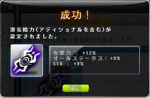 Maple140112_231823.jpg