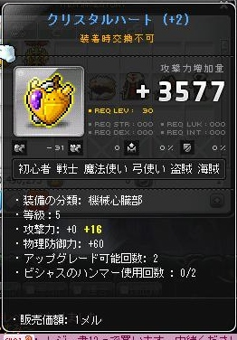 Maple140114_023218.jpg