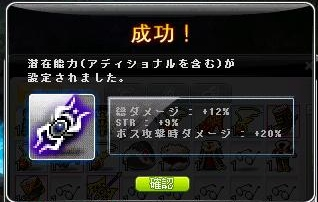 Maple140115_132049.jpg