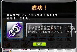Maple140115_132110.jpg