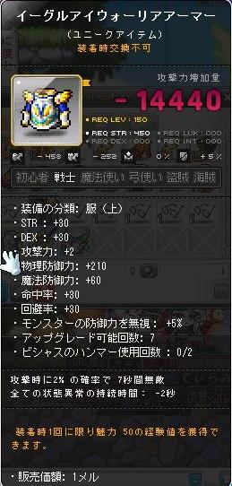 Maple140115_161901.jpg