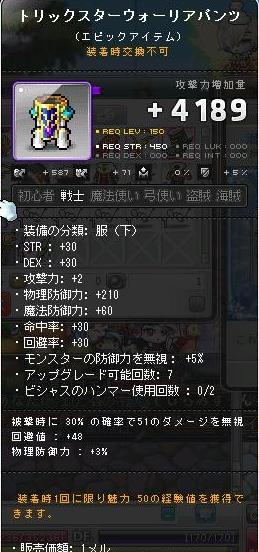 Maple140115_162238.jpg