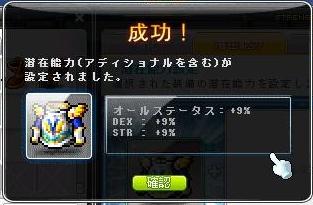 Maple140122_003900.jpg