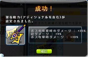Maple140122_004813.jpg