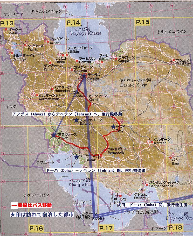イラン地図11