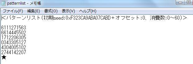 patternlist.jpg