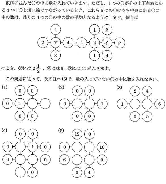 nada_2014_math2_1q.png