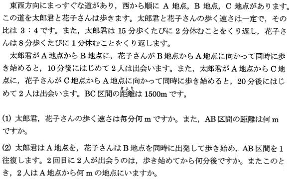 nada_2014_math2_2q.png