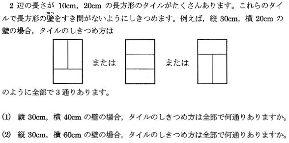 nada_2014_math2_3q.png