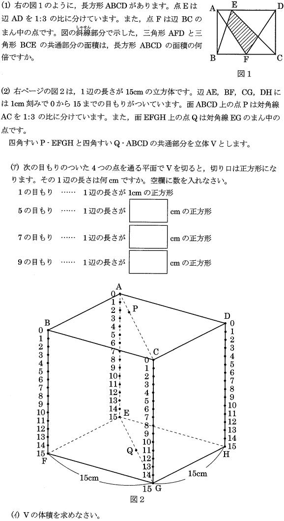 nada_2014_math2_5q.png