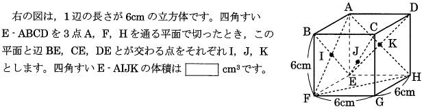 nada_2014_math_10q.png