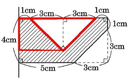 nada_2014_math_11a_2.png