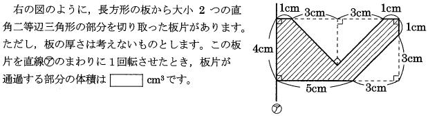 nada_2014_math_11q.png