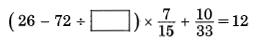 nada_2014_math_1q.png