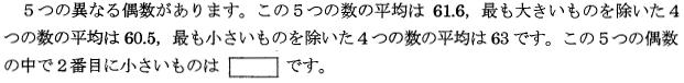 nada_2014_math_2q.png