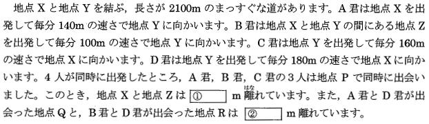 nada_2014_math_3q.png
