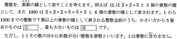 nada_2014_math_5q.png