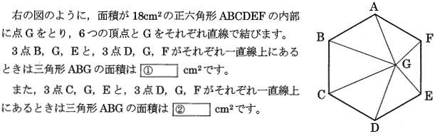 nada_2014_math_6q.png