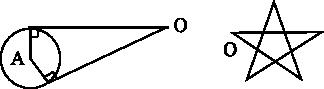 nada_2014_math_7a_2.png
