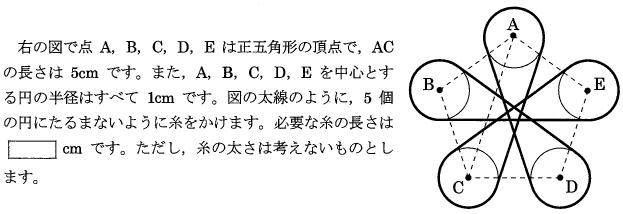 nada_2014_math_7q.png